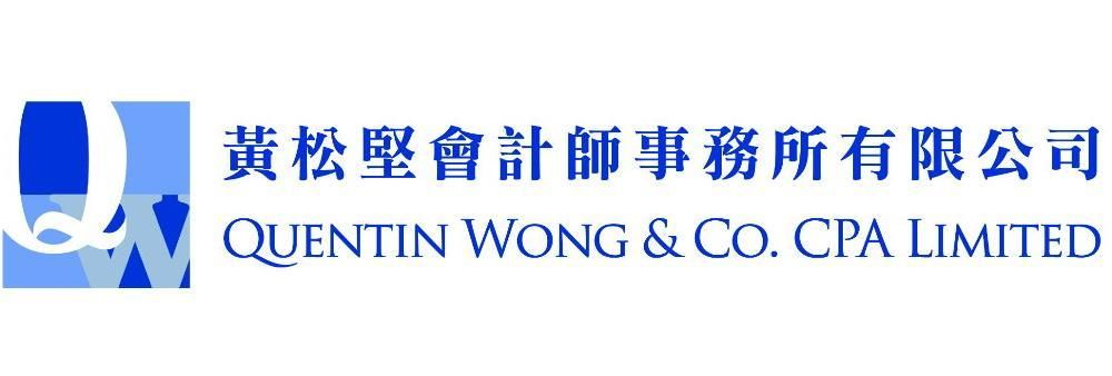 Quentin Wong & Co. CPA Limited's banner