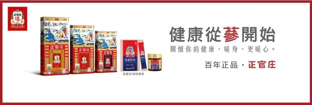 Korea Red Ginseng (China) Company Limited's banner