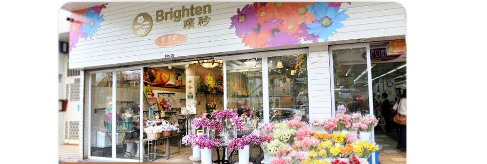 Brighten Floriculture Limited's banner
