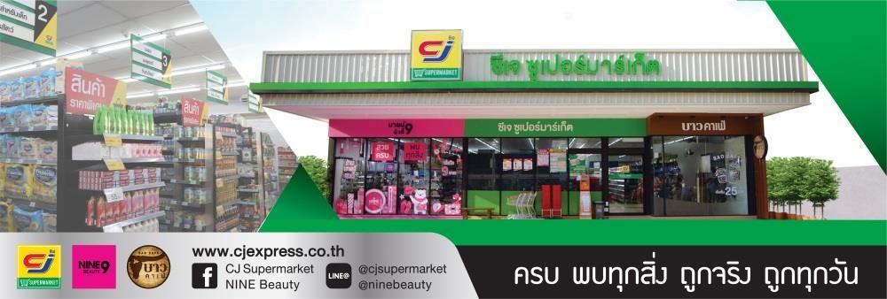 C.J. Express Group Co., Ltd.'s banner