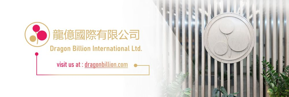 Dragon Billion International Limited's banner