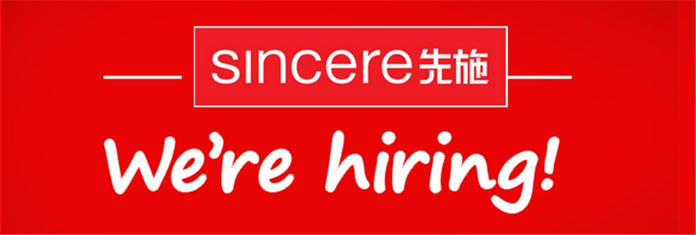 The Sincere Company Limited's banner
