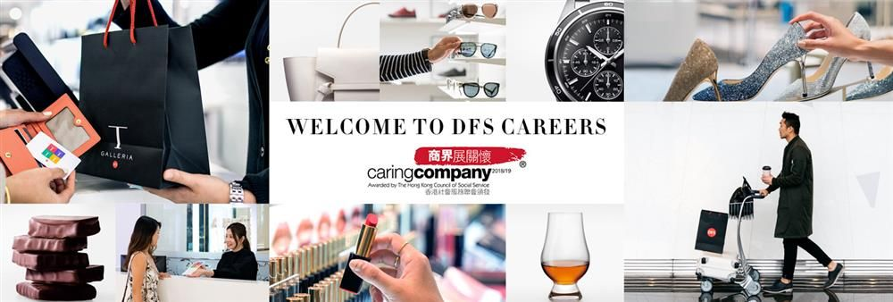 DFS Group Limited's banner