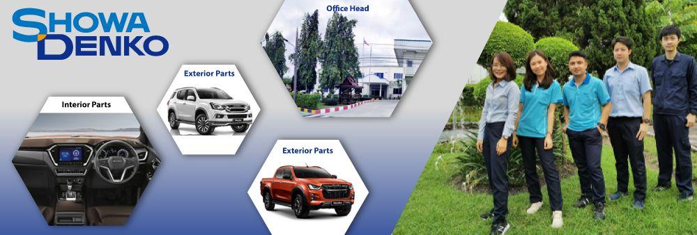 Showa Denko Materials Automotive Products (Thailand) Co., Ltd.'s banner