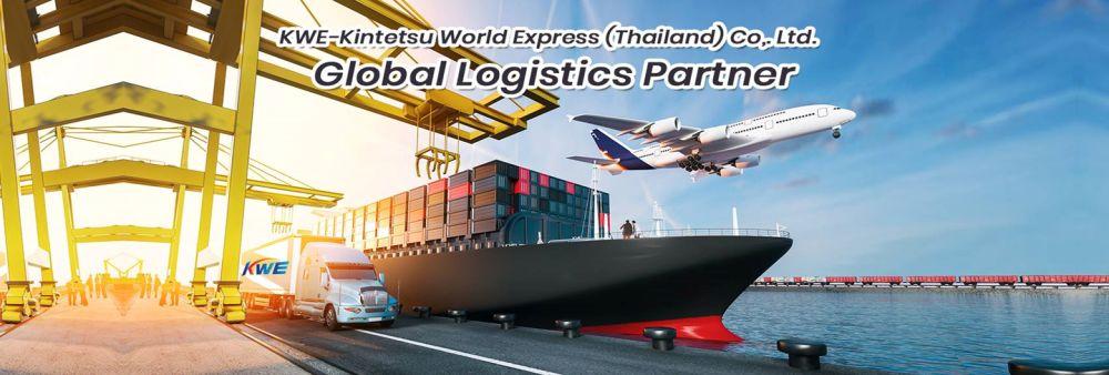 KWE-Kintetsu World Express (Thailand) Co., Ltd.'s banner