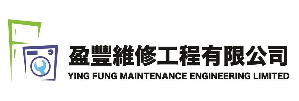 Ying Fung Maintenance Engineering Limited's banner