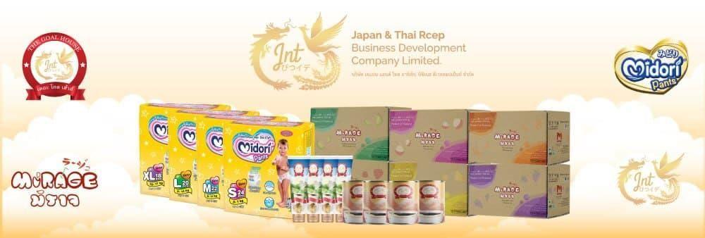JAPAN & THAI RCEP BUSINESS DEVELOPMENT CO., LTD.'s banner