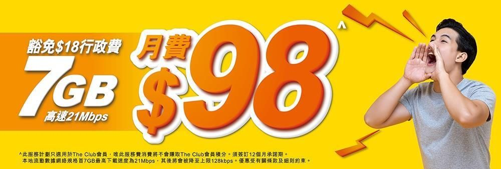 Telecom Digital Services Ltd's banner
