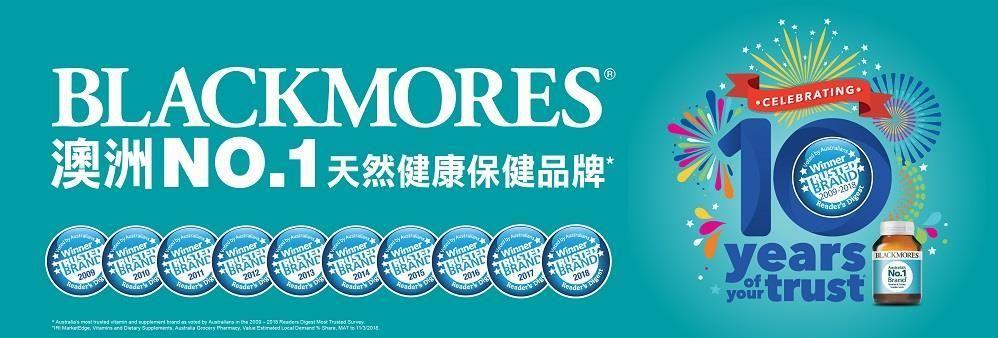 Blackmores Hong Kong's banner