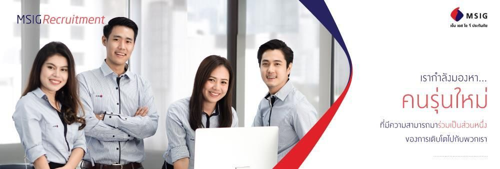 MSIG Insurance (Thailand) Public Company Limited's banner