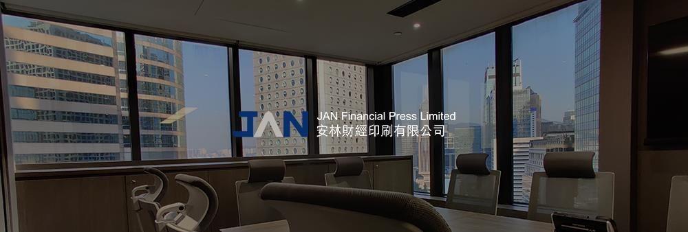 JAN Financial Press Limited's banner