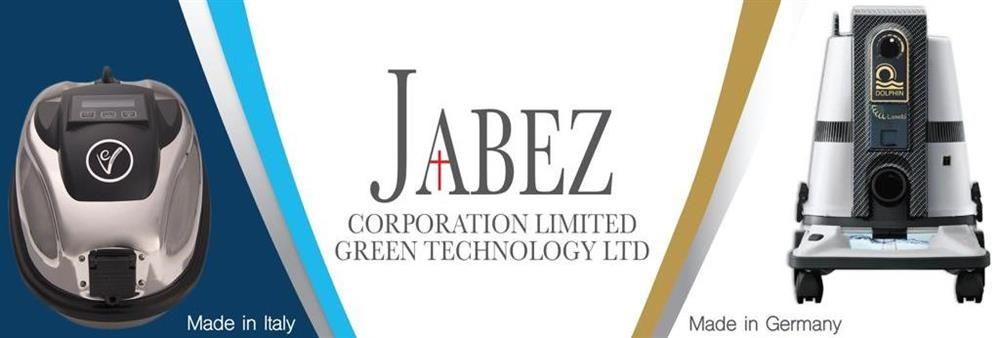 Jabez Corporation Limited's banner