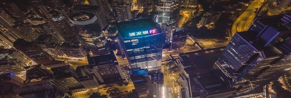 Shanghai Pudong Development Bank Co., Ltd., Hong Kong Branch's banner