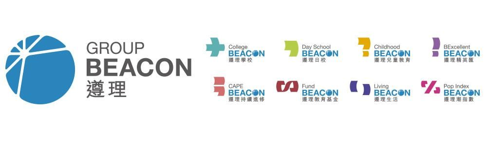 Beacon College Limited's banner