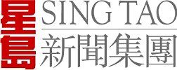 Sing Tao Management Services Limited