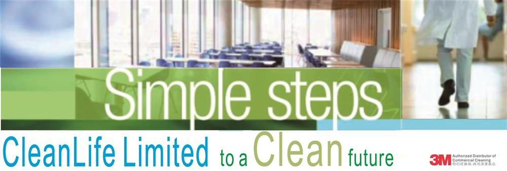Cleanlife Limited's banner