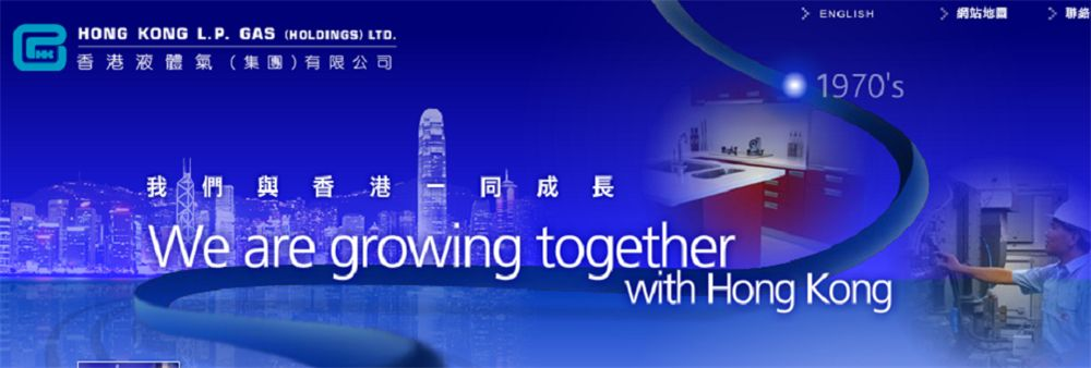 Hong Kong L.P. Gas (Holdings) Limited's banner