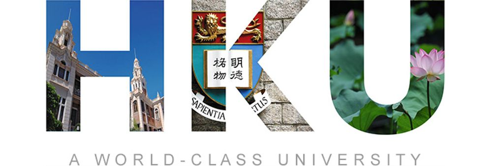 The University of Hong Kong's banner