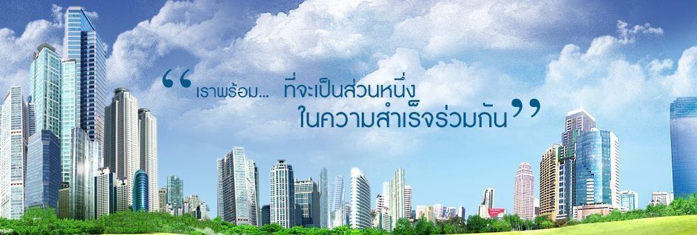 PPM Management Co., Ltd.'s banner