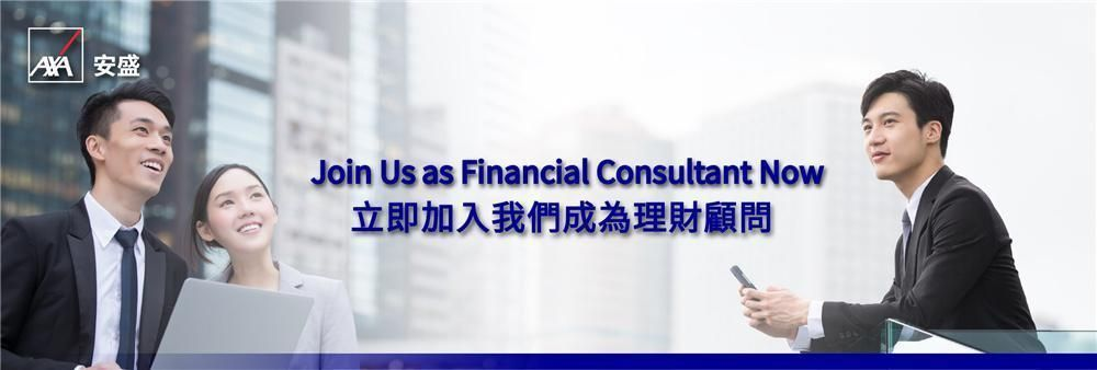 AXA China Region Insurane Company Limited's banner
