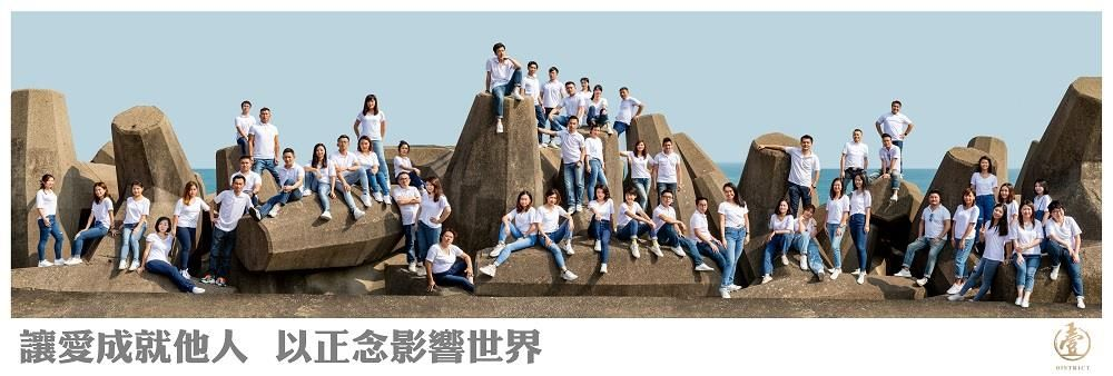Lam Kwai Chi's banner