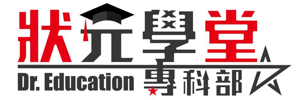 Dr. Education's banner