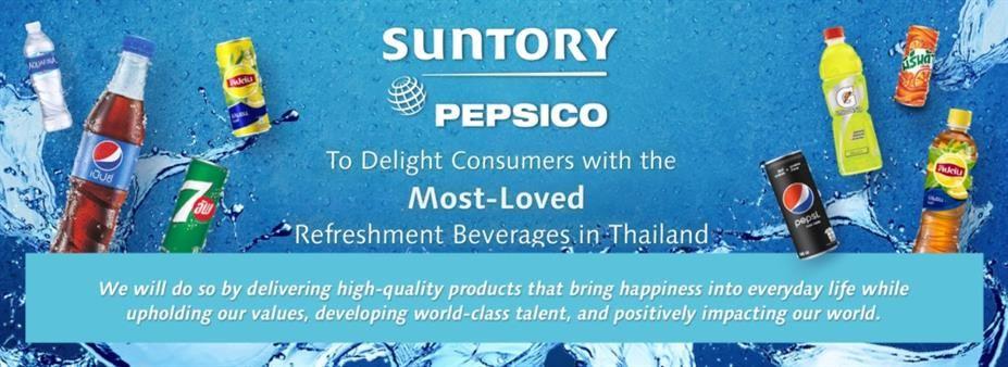 Suntory PepsiCo Beverage (Thailand) Co., Ltd.'s banner