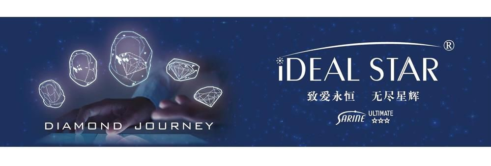 Hope Hong Kong International Limited's banner