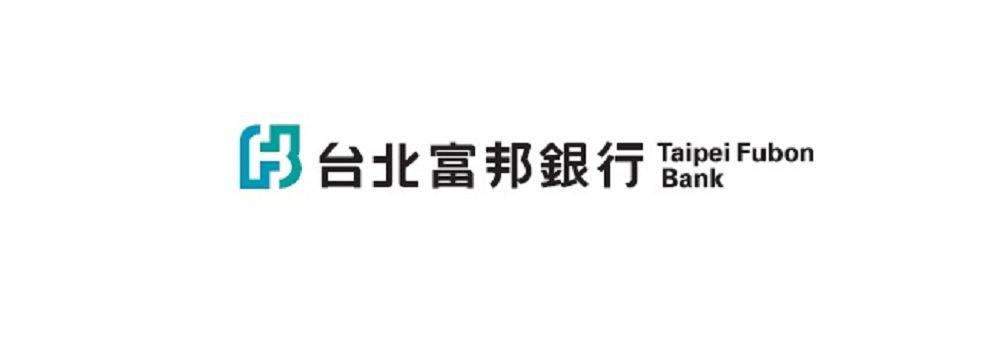 Taipei Fubon Commercial Bank Co., Ltd's banner