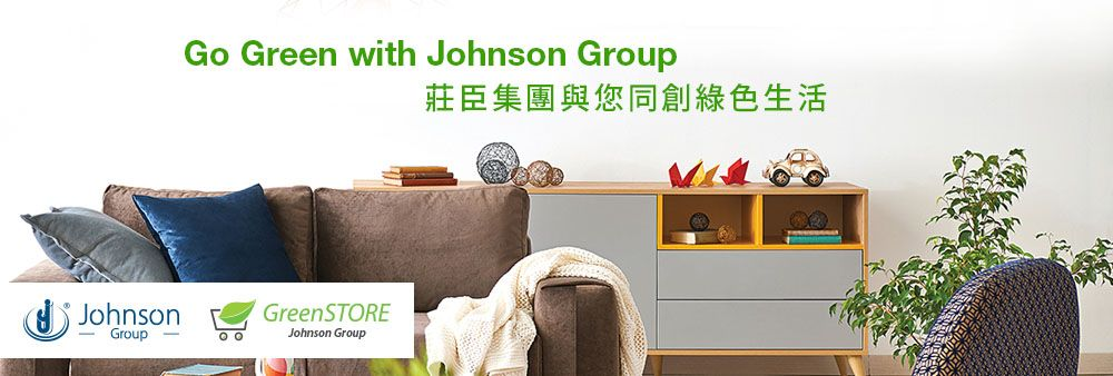 Johnson Group Pest Specialist Ltd's banner
