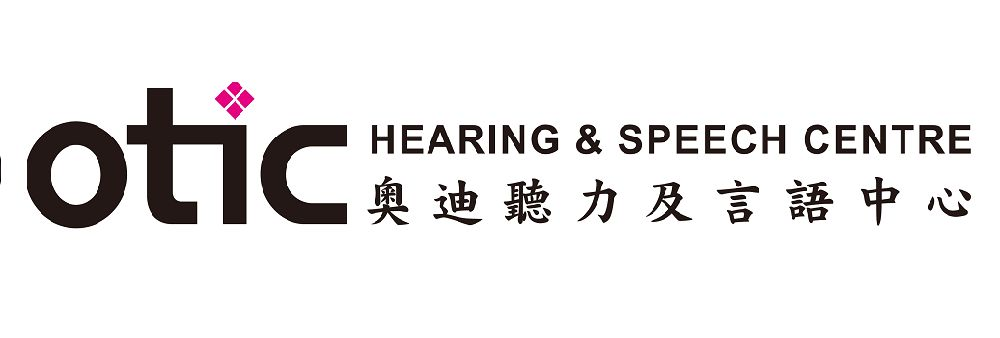 Otic Hearing & Speech Service Centre Limited's banner