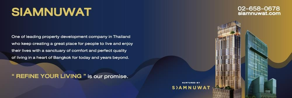 Siamnuwat Company Limited's banner