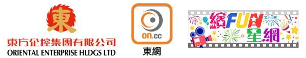 ORIENTAL  HUMAN RESOURCES LIMITED