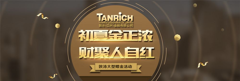 Tanrich (Hong Kong) Holdings Limited's banner