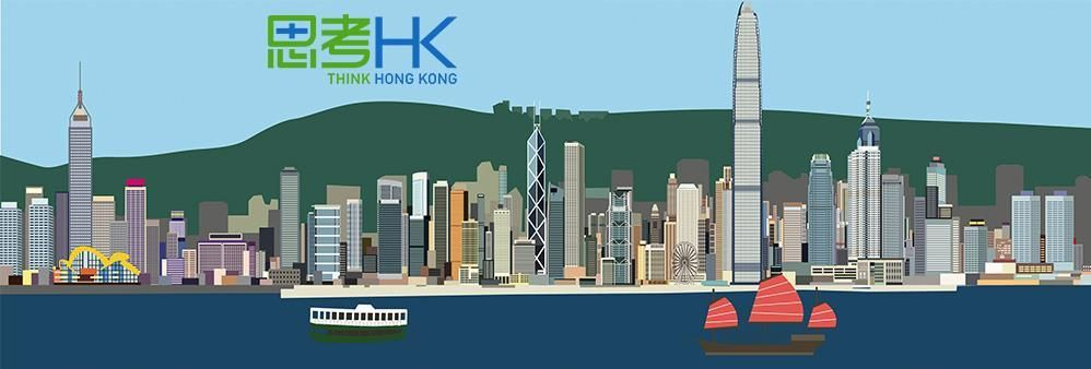 ThinkHK Foundation Limited's banner