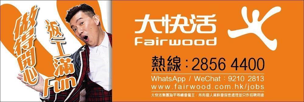 Fairwood Fast Food Ltd's banner