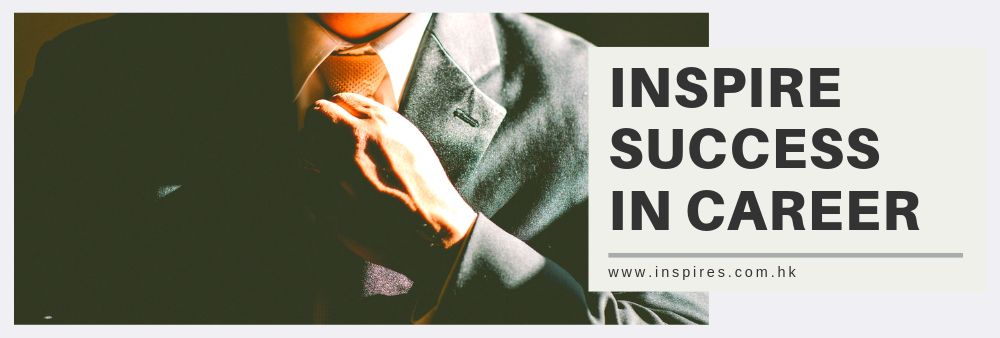 Inspire Solutions Limited's banner