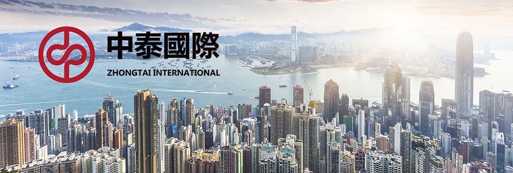Zhongtai Financial International Limited's banner