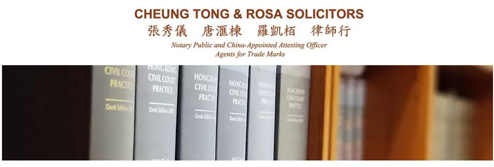 Cheung Tong & Rosa Solicitors's banner