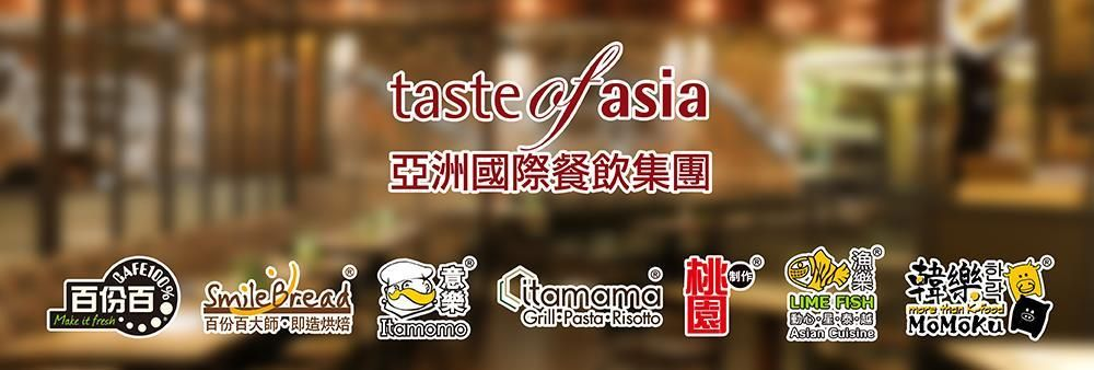 Taste of Asia Group Limited's banner