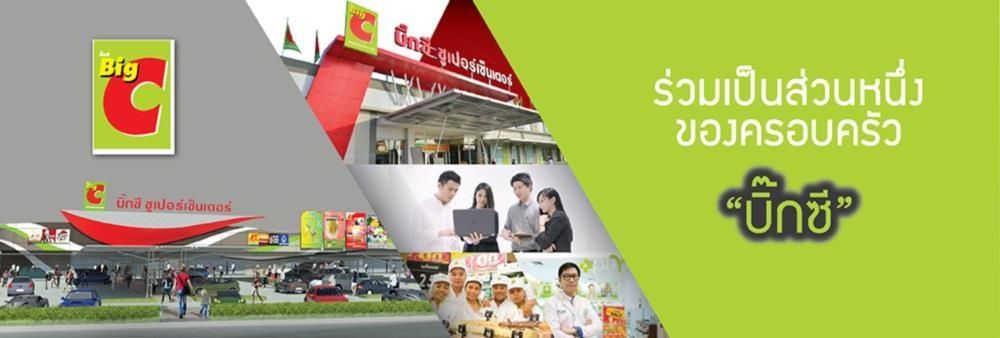 Big C Supercenter Public Co., Ltd.,'s banner