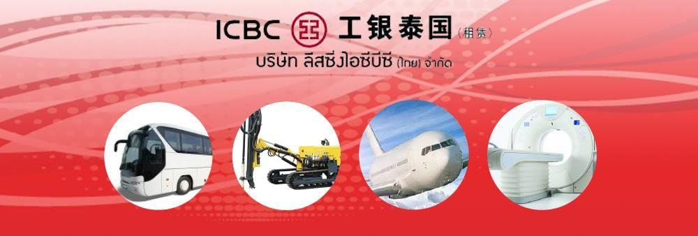 ICBC (Thai) Leasing Co., Ltd.'s banner