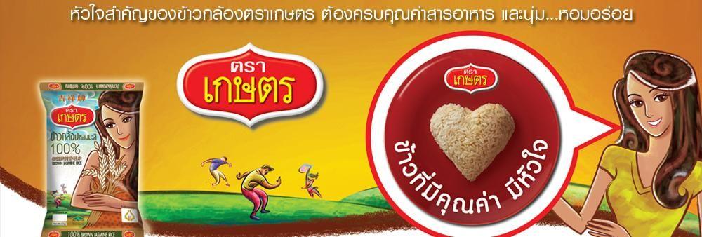 Thai Ha Public Company Limited's banner