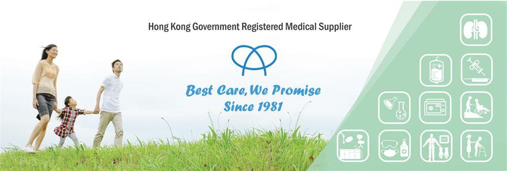 Associated Medical Supplies Co Ltd's banner