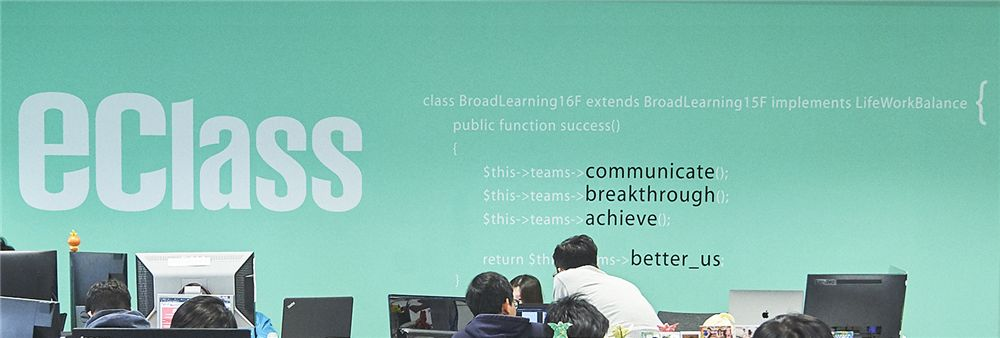 BroadLearning Education (Asia) Limited's banner