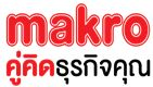 Siam Makro Public Company Limited's logo