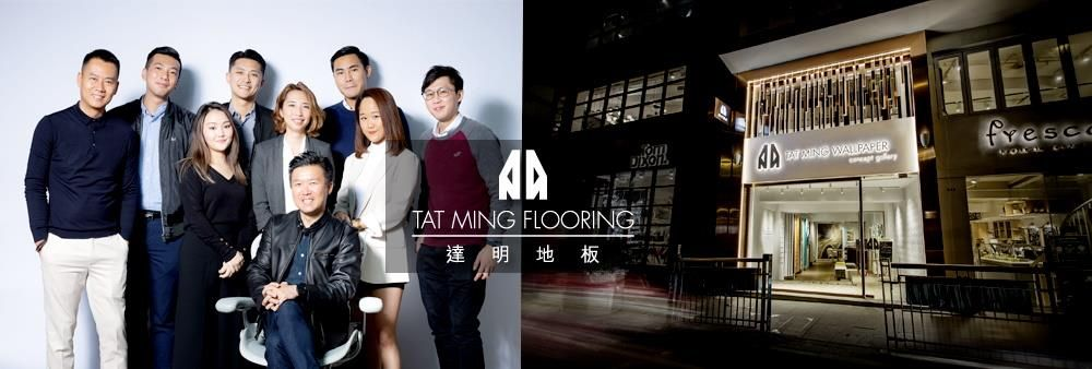 Tat Ming Flooring Company Limited's banner