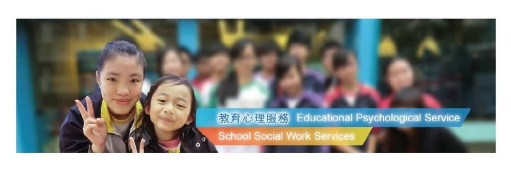 The Tsung Tsin Mission of Hong Kong Social Service's banner