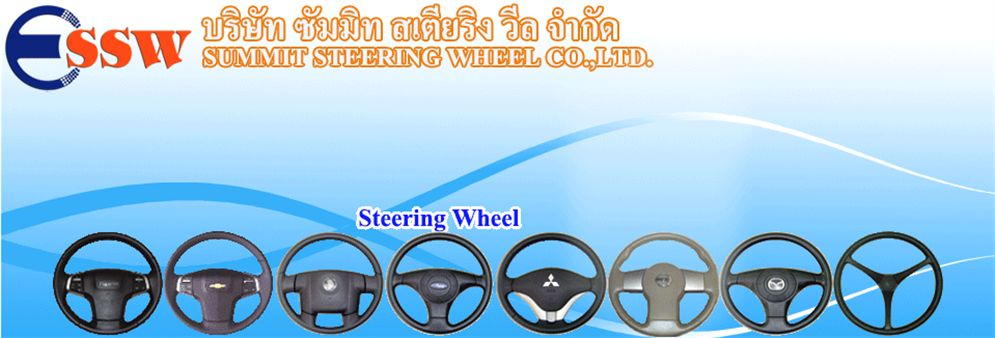 Summit Steering Wheel Co., Ltd.'s banner