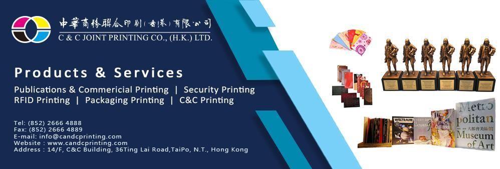 C & C Joint Printing Co (HK) Ltd's banner